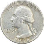 سکه کوارتر دلار 1956 واشنگتن - VF35 - آمریکا