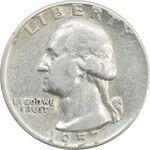 سکه کوارتر دلار 1957 واشنگتن - VF35 - آمریکا