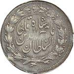 سکه شاهی 1307 - VF35 - ناصرالدین شاه