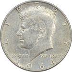 سکه نیم دلار 1964 کندی - AU55 - آمریکا