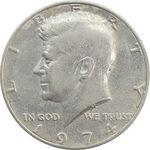 سکه نیم دلار 1974 کندی - EF40 - آمریکا