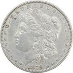 سکه یک دلار 1879 مورگان - EF40 - آمریکا
