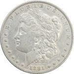 سکه یک دلار 1881 مورگان - VF30 - آمریکا