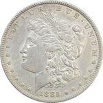 سکه یک دلار 1885 مورگان - EF45 - آمریکا