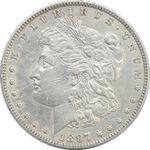 سکه یک دلار 1897 مورگان - EF40 - آمریکا