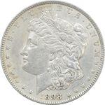 سکه یک دلار 1898 مورگان - EF45 - آمریکا