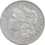 سکه یک دلار 1903 مورگان - EF45 - آمریکا