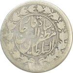 سکه 500 دینار خطی 1314 - F - مظفرالدین شاه