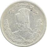 سکه 1000 دینار 1322 تصویری (ارور تاریخ) - VF30 - مظفرالدین شاه
