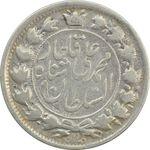 سکه 2 قران 1326 (6 تاریخ مکرر وارو) - VF35 - محمد علی شاه