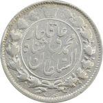 سکه 2 قران 1326 (6 تاریخ مکرر وارو) چرخش 65 درجه - VF30 - محمد علی شاه