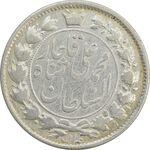 سکه 2 قران 1326 (6 تاریخ کوچک 2 تاریخ مکرر) - VF25 - محمد علی شاه