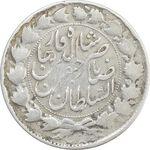 سکه 2000 دینار 1299 صاحبقران (1199 ارور تاریخ) - VF30 - ناصرالدین شاه