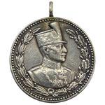 مدال نقره ثور - EF40 - رضا شاه