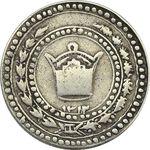 مدال امام رضا (ع) 1312 - VF25 - رضا شاه