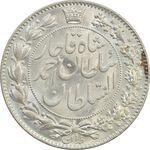 سکه 2000 دینار 1330 (شیر متفاوت) - MS64 - احمد شاه