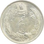 سکه نیم ریال 1310 - MS65 - رضا شاه