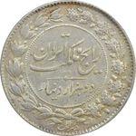 سکه 2000 دینار 1304 رایج - MS61 - رضا شاه