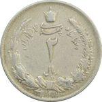 سکه 2 ریال 1310 - EF40 - رضا شاه
