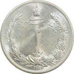 سکه 2 ریال 1311 - MS62 - رضا شاه