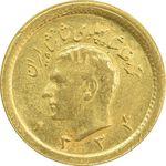 سکه طلا ربع پهلوی 1334 - MS63 - محمد رضا شاه