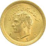 سکه طلا ربع پهلوی 1335 - MS64 - محمد رضا شاه