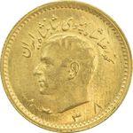 سکه طلا ربع پهلوی 1338 - MS62 - محمد رضا شاه