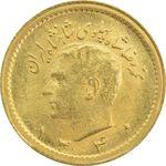 سکه طلا ربع پهلوی 1340 - MS63 - محمد رضا شاه