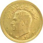 سکه طلا ربع پهلوی 1342 - MS62 - محمد رضا شاه