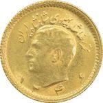 سکه طلا ربع پهلوی 1346 - MS63 - محمد رضا شاه