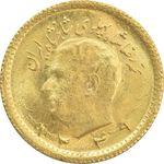 سکه طلا ربع پهلوی 1349 - MS64 - محمد رضا شاه