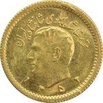 سکه طلا ربع پهلوی 1352 - MS64 - محمد رضا شاه