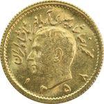 سکه طلا ربع پهلوی 1358 آریامهر - MS65 - محمد رضا شاه