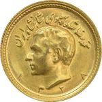 سکه طلا نیم پهلوی 1328 - MS63 - محمد رضا شاه