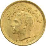 سکه طلا نیم پهلوی 1333 - MS63 - محمد رضا شاه