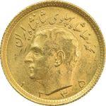 سکه طلا نیم پهلوی 1335 - MS64 - محمد رضا شاه
