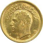 سکه طلا نیم پهلوی 1345 - MS64 - محمد رضا شاه