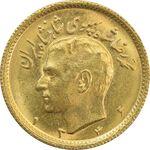سکه طلا نیم پهلوی 1346 - MS64 - محمد رضا شاه