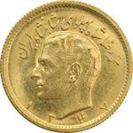 سکه طلا نیم پهلوی 1347 - MS63 - محمد رضا شاه