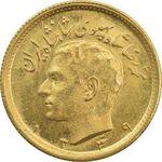 سکه طلا نیم پهلوی 1349 - MS64 - محمد رضا شاه