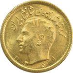 سکه طلا نیم پهلوی 1351 - MS63 - محمد رضا شاه