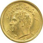 سکه طلا نیم پهلوی 1353 - MS64 - محمد رضا شاه