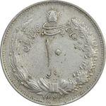 سکه 10 ریال 1323 - EF45 - محمد رضا شاه
