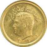 سکه طلا ربع پهلوی 1332 - MS64 - محمد رضا شاه