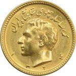 سکه طلا یک پهلوی 1324 - MS62 - محمد رضا شاه