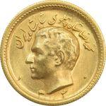سکه طلا یک پهلوی 1330 (ضرب برجسته) - MS62 - محمد رضا شاه