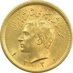 سکه طلا یک پهلوی 1330 (ضرب صاف) - MS64 - محمد رضا شاه