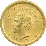 سکه طلا یک پهلوی 1337 - MS65 - محمد رضا شاه