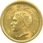 سکه طلا یک پهلوی 1346 - MS64 - محمد رضا شاه