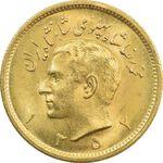 سکه طلا یک پهلوی 1352 - MS64 - محمد رضا شاه